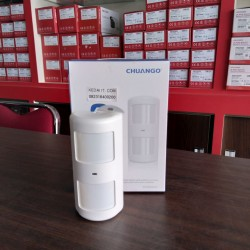 Chuango Pet-Immune PIR Motion Detector PIR-910