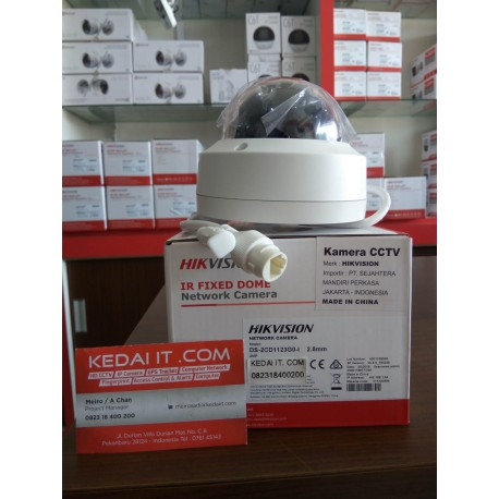 HIKVISION IP CAMERA DS-2CD1123G0-I